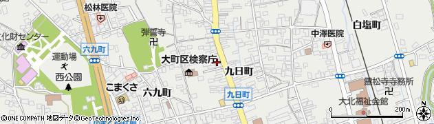 長野県大町市大町(九日町)周辺の地図