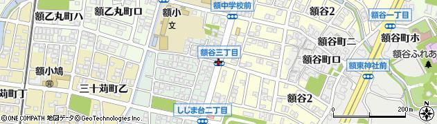 額谷3周辺の地図