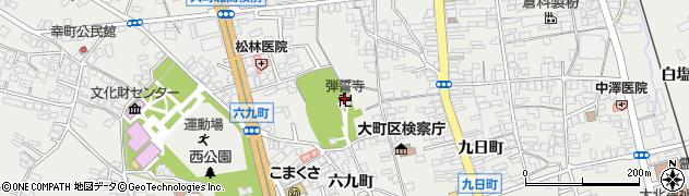 弾誓寺周辺の地図