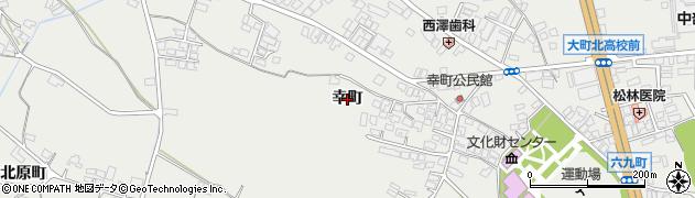 長野県大町市大町(幸町)周辺の地図