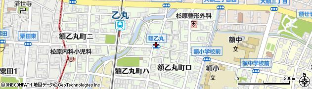 額乙丸周辺の地図
