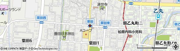 粟田周辺の地図