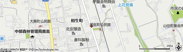 長野県大町市大町(相生町)周辺の地図