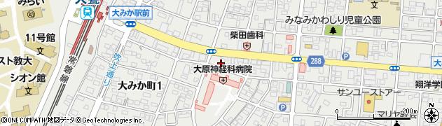 大みか不動産株式会社周辺の地図