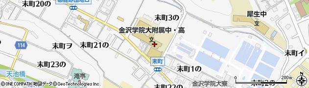 石川県金沢市末町(3の)周辺の地図