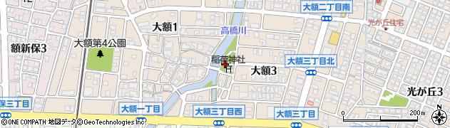 大額稲荷神社周辺の地図