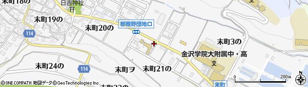 石川県金沢市末町(21の)周辺の地図