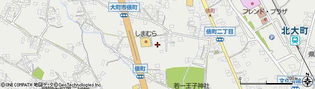 長野県大町市大町(俵町)周辺の地図