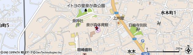 日立市役所 水木交流センター周辺の地図