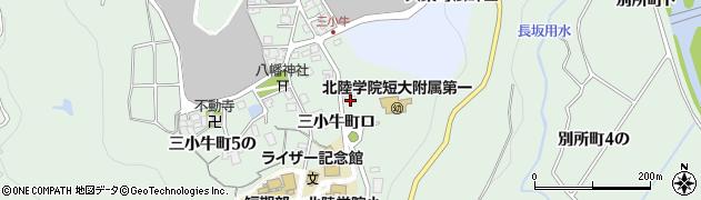 石川県金沢市三小牛町(ハ)周辺の地図