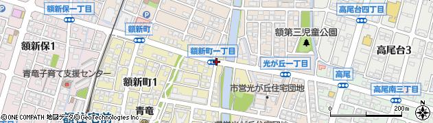額新町1周辺の地図