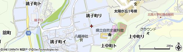 石川県金沢市銚子町(リ)周辺の地図