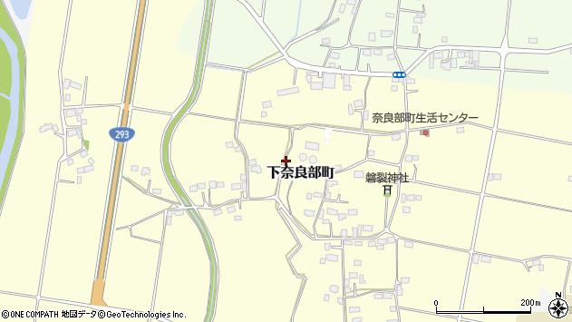 栃木県鹿沼市下奈良部町 郵便番号 〒322-0523:マピオン郵便番号