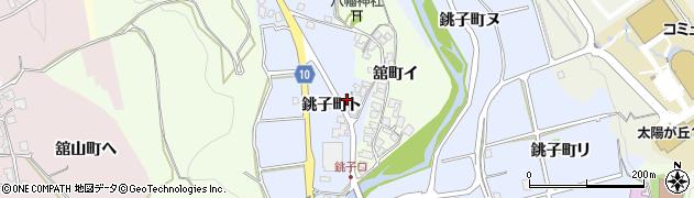 石川県金沢市銚子町(ト)周辺の地図