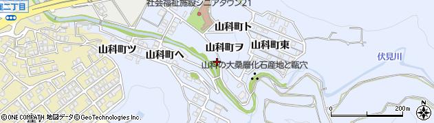 石川県金沢市山科町(ヲ)周辺の地図