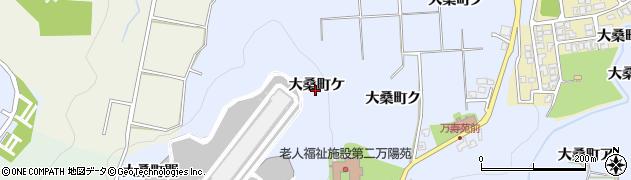 石川県金沢市大桑町(ケ)周辺の地図