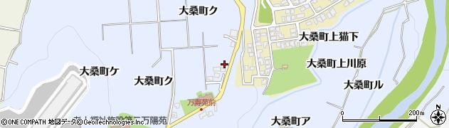 石川県金沢市大桑町(上猫下)周辺の地図