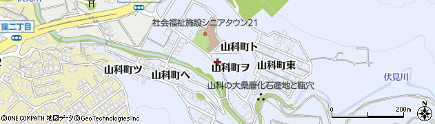 石川県金沢市山科町周辺の地図