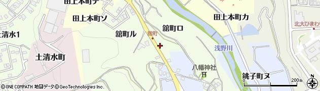 石川県金沢市舘町(ロ)周辺の地図