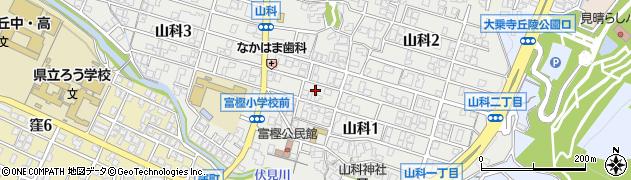石川県金沢市山科周辺の地図