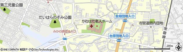 日立市かねはた養護老人ホーム周辺の地図