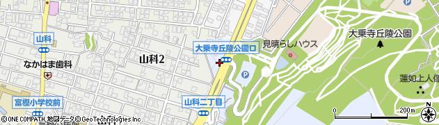 石川県金沢市山科町(チ)周辺の地図