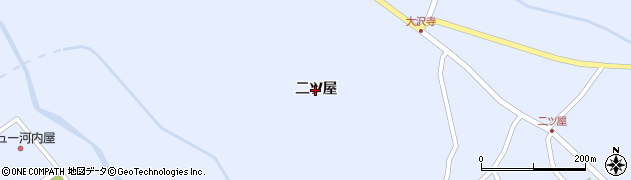 長野県大町市平(二ツ屋)周辺の地図