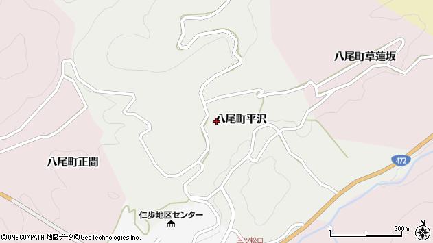 〒939-2451 富山県富山市八尾町平沢の地図