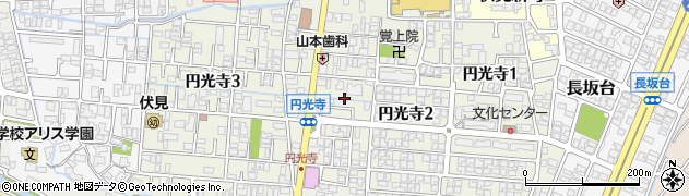 石川県金沢市円光寺周辺の地図