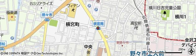 横宮南周辺の地図