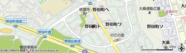 石川県金沢市野田町(ト)周辺の地図