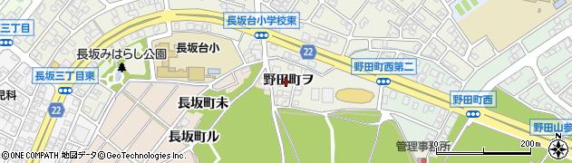 石川県金沢市野田町(ヲ)周辺の地図