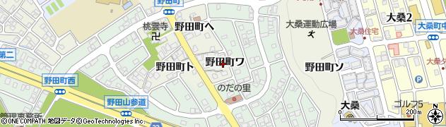 石川県金沢市野田町(ワ)周辺の地図