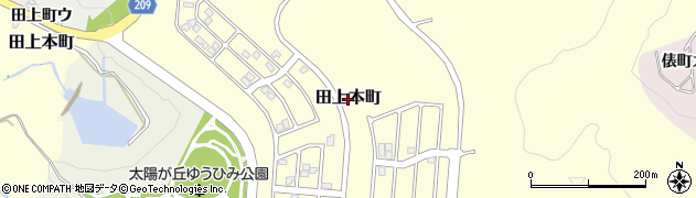 石川県金沢市田上本町周辺の地図