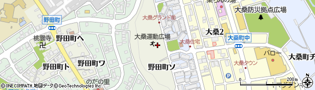 石川県金沢市野田町(ソ)周辺の地図