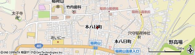 長野県千曲市稲荷山(本八日町)周辺の地図