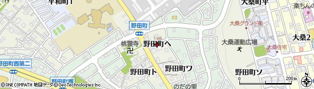 石川県金沢市野田町(ヘ)周辺の地図