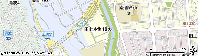 石川県金沢市田上本町(10の)周辺の地図