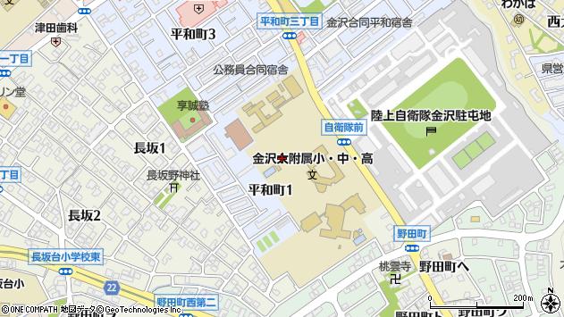 〒921-8105 石川県金沢市平和町の地図