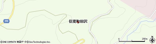 長野県長野市信更町田沢周辺の地図