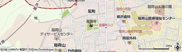長雲寺周辺の地図