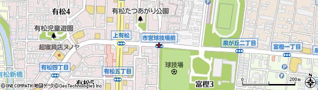 市営球技場前周辺の地図