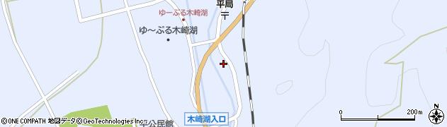 長野県大町市平(山崎)周辺の地図
