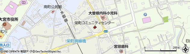 茨城県常陸大宮市栄町周辺の地図