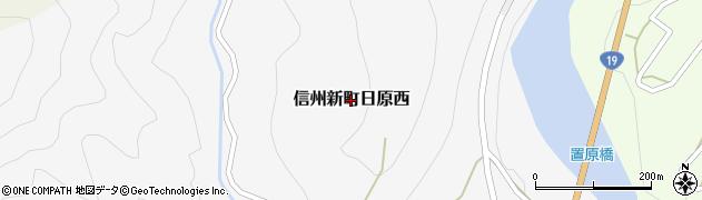 長野県長野市信州新町日原西周辺の地図