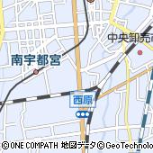 ネッツトヨタ栃木株式会社 VWサザン宇都宮