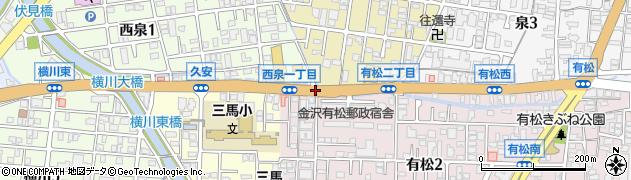 西泉1周辺の地図