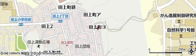 石川県金沢市田上町(ヨ)周辺の地図
