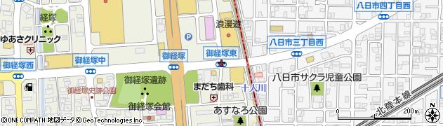 御経塚東周辺の地図