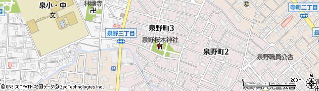 泉野桜木神社周辺の地図